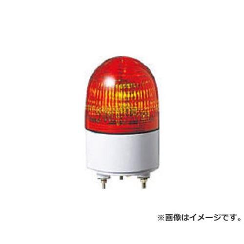 パトライト 小型LED表示灯 PES200AG [r20][s9-910]