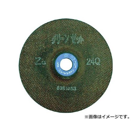 NRS ハイグリーンゼット 180×6×22.23 ZG24Q HGZ1806ZG24Q ×25枚セット [r20][s9-910]