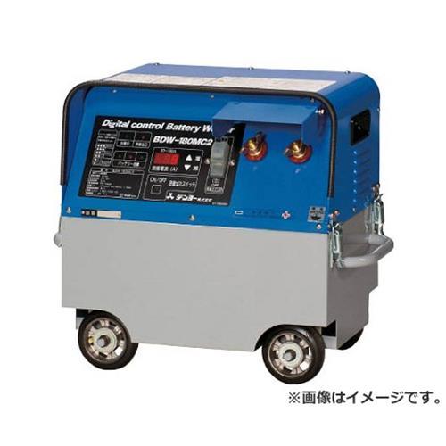 デンヨー(Denyo) バッテリー溶接機 BDW180MC2 [r21][s9-940]