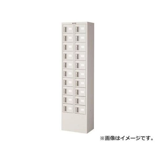 TRUSCO 預かりロッカー2列10段 内筒交換錠 KTL210A [r20][s9-940]