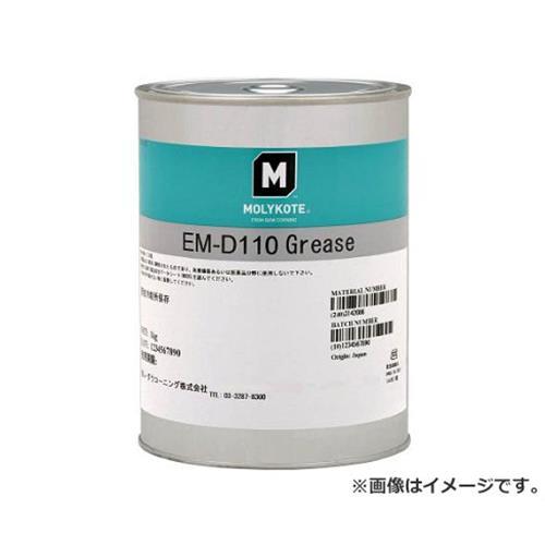 モリコート 樹脂・ゴム部品用 EMD-110グリース 1kg EMD11010 [r20][s9-910]