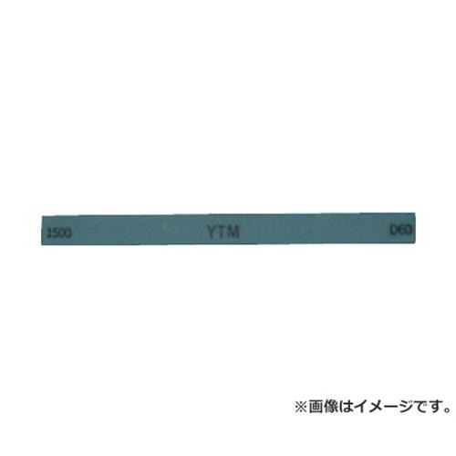 チェリー 金型砥石 YTM 1500 M43D 10Cs入 (1500) [r20][s9-830]