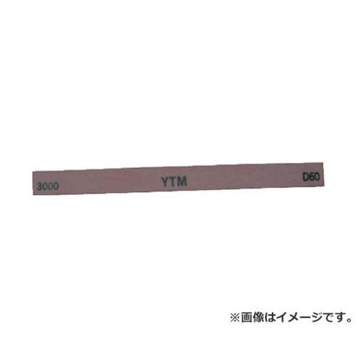 チェリー 金型砥石 YTM 3000 M43D 10本入 (3000) [r20][s9-910]