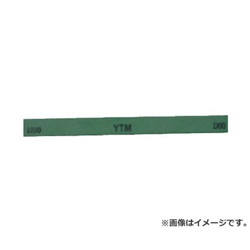 チェリー 金型砥石 YTM 1200 M43F 10本入 (1200) [r20][s9-910]