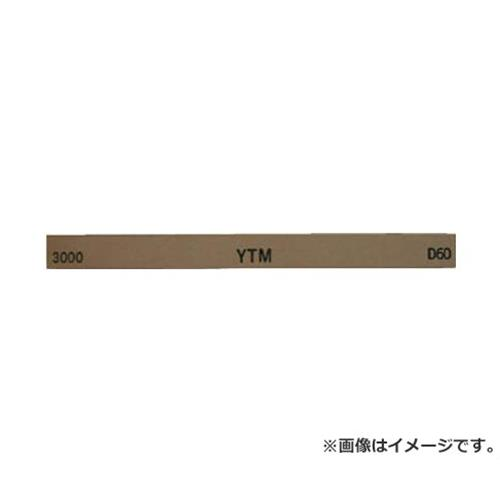 チェリー 金型砥石 YTM 3000 M43F 10本入 (3000) [r20][s9-831]
