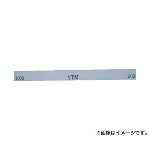 チェリー 金型砥石 YTM 1000 M46D 20本入 (1000) [r20][s9-910]