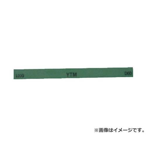チェリー 金型砥石 YTM 1200 M46D 20本入 (1200) [r20][s9-910]