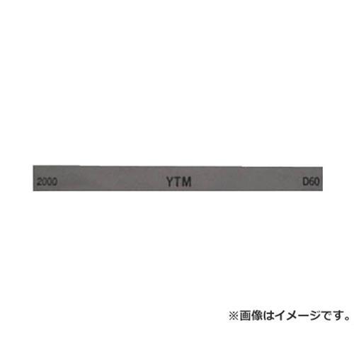 チェリー 金型砥石 YTM 2000 M46D 20本入 (2000) [r20][s9-910]