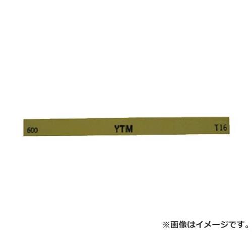 チェリー 金型砥石 YTM 600 M46D 20本入 (600) [r20][s9-910]