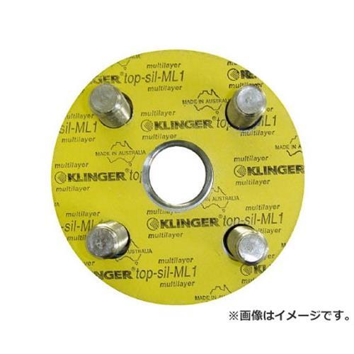 クリンガー フランジパッキン(5枚入り) ML1-10K-100A ML110K100A 5枚入 [r20][s9-910]