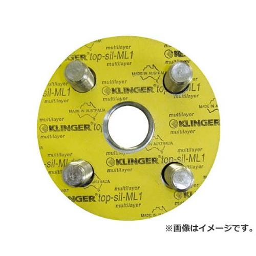 クリンガー フランジパッキン(5枚入り) ML1-10K-32A ML110K32A 5枚入 [r20][s9-900]