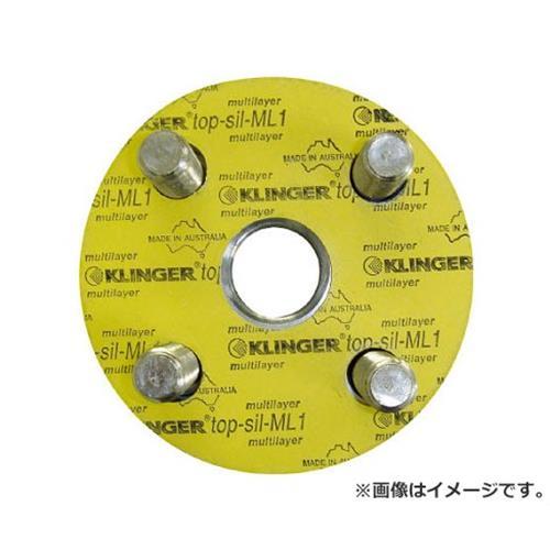クリンガー フランジパッキン(5枚入り) ML1-10K-80A ML110K80A 5枚入 [r20][s9-910]