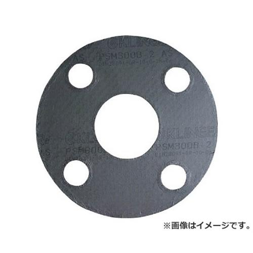 クリンガー 膨張黒鉛ガスケット(ステンレス爪付鋼板入り) 5枚入り PSM10K32A 5枚入 [r20][s9-900]
