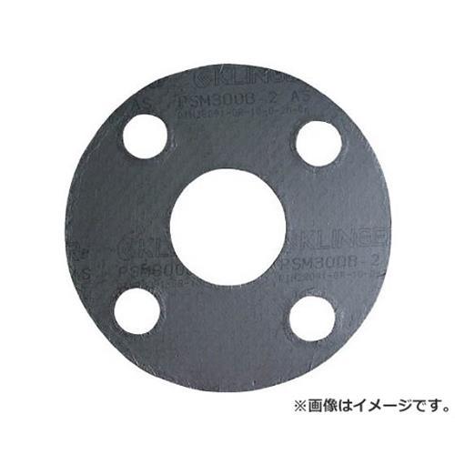 クリンガー 膨張黒鉛ガスケット(ステンレス爪付鋼板入り) 5枚入り PSM10K50A 5枚入 [r20][s9-910]