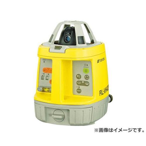 トプコン ローテーティングレーザー RL-VH4DR RLVH4DR [r20][s9-940]