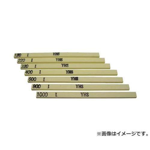 チェリー 金型砥石 YHS(硫黄入り) 1000 S46D 20本入 (1000) [r20][s9-910]