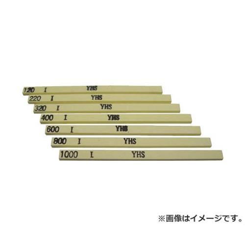 チェリー 金型砥石 YHS(硫黄入り) 800 S46D 20本入 (800) [r20][s9-830]