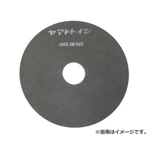 チェリー レジノイド極薄切断砥石(150×0.5) YP1505 ×25枚セット [r20][s9-910]