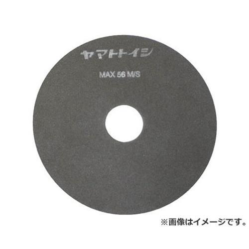 チェリー レジノイド極薄切断砥石(150×1.0) YP1510 ×25枚セット [r20][s9-910]