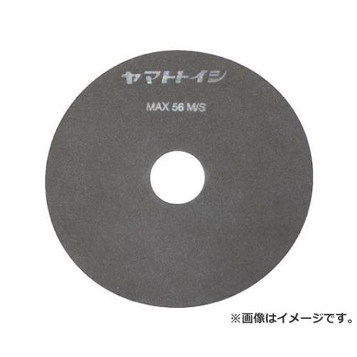 チェリー レジノイド極薄切断砥石(200×2.0) YS2020 ×25枚セット [r20][s9-910]