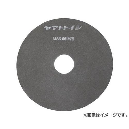 チェリー レジノイド極薄切断砥石(255×1.2) YS2512 ×20枚セット [r20][s9-910]