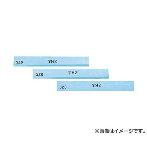 チェリー 金型砥石 YHZ 600 Z43F 10本入 (600) [r20][s9-830]