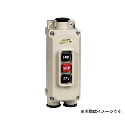 春日電機 動力用開閉器 BSW330B3 BSW330B3 [r20][s9-900]