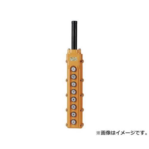 春日電機 電動機間接操作用押ボタン開閉器 COB64 COB64 [r20][s9-910]