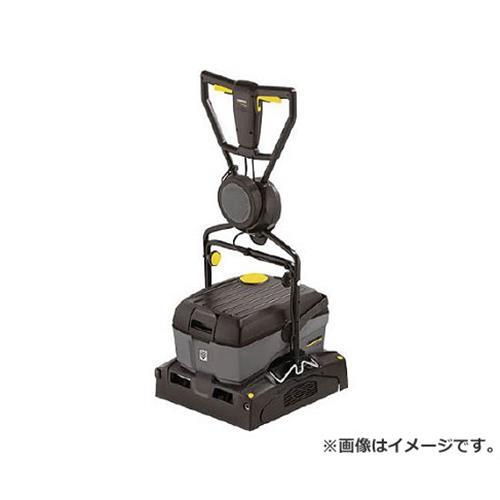 ケルヒャー(KARCHER) 業務用小型床洗浄機 BR4010C50HZG [r20][s9-910]