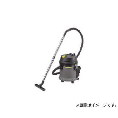 ケルヒャー(KARCHER) 業務用乾湿両用クリーナー NT271G [r20][s9-920]