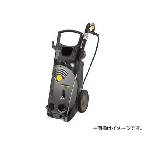 ケルヒャー(KARCHER) 業務用冷水高圧洗浄機 HD1022S50HZG [r20][s9-910]