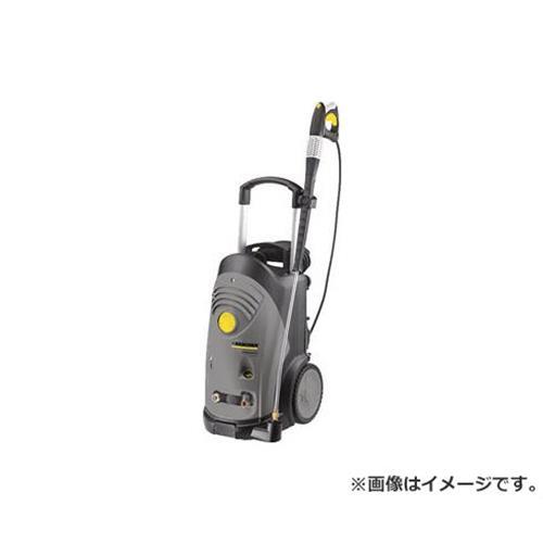 ケルヒャー(KARCHER) 業務用冷水高圧洗浄機 HD917M50HZG [r20][s9-940]