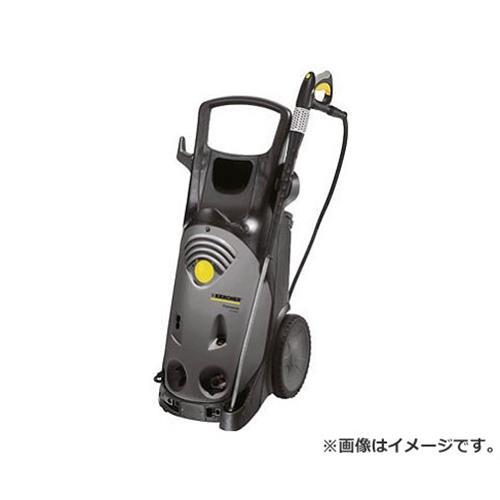 ケルヒャー(KARCHER) 業務用冷水高圧洗浄機 HD1315S50HZG [r21][s9-940]