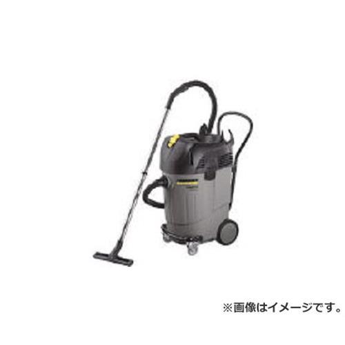 ケルヒャー(KARCHER) 業務用乾湿両用クリーナー NT551TACTG [r20][s9-940]