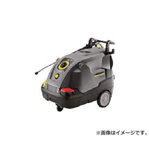 ケルヒャー(KARCHER) 業務用温水高圧洗浄機 HDS47C50HZ [r21][s9-940]