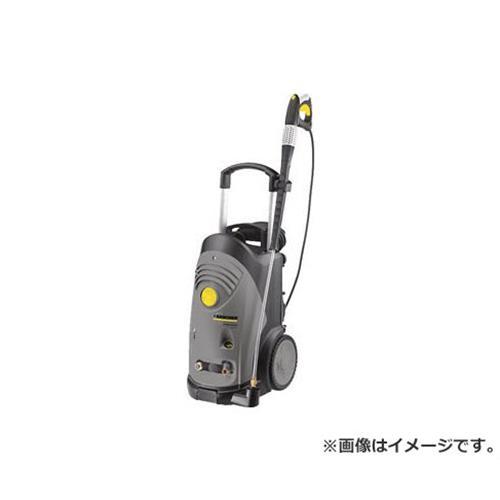 ケルヒャー(KARCHER) 業務用冷水高圧洗浄機 HD917M60HZG [r20][s9-910]