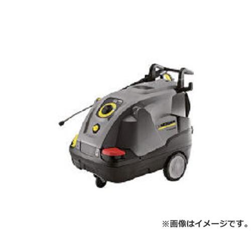 ケルヒャー(KARCHER) 業務用温水高圧洗浄機 HDS47C60HZ [r21][s9-940]
