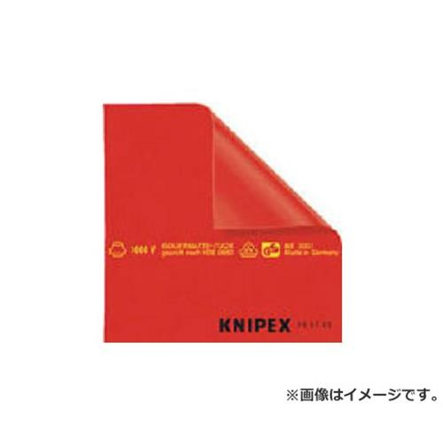 KNIPEX 絶縁シート 1000×1000mm 986710 [r20][s9-920]