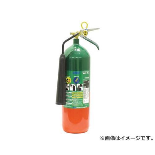 ドライケミカル 二酸化炭素消火器7型 NC72 [r20][s9-831]