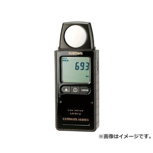 カスタム デジタル照度計 LX01U [r20][s9-910]