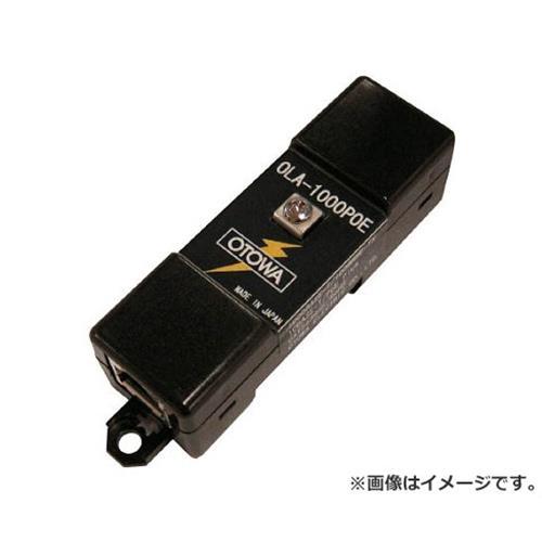 OTOWA LAN用雷プロテクタ OLA1000POE [r20][s9-910]