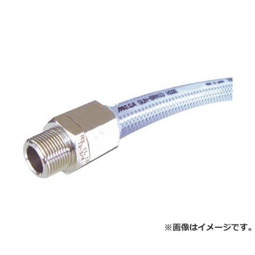 十川産業(TOGAWA) MEGAサンブレーホース(専用継手付) SB1220TH1212B [r20][s9-830]