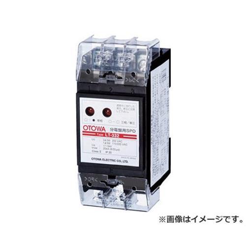 OTOWA 分電盤SPD LT334 [r20][s9-920]