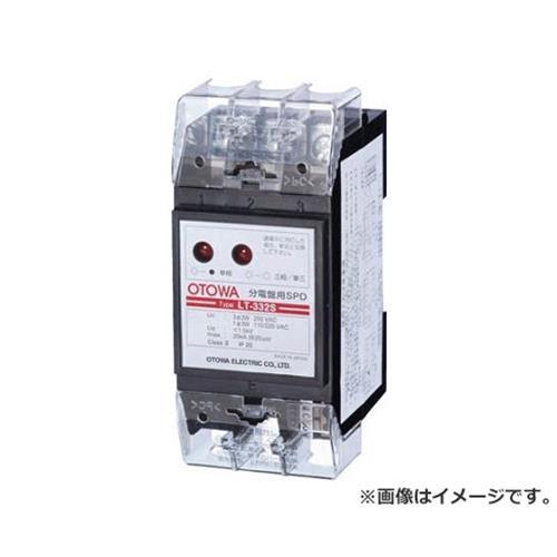 OTOWA 分電盤SPD LT334S [r20][s9-910]