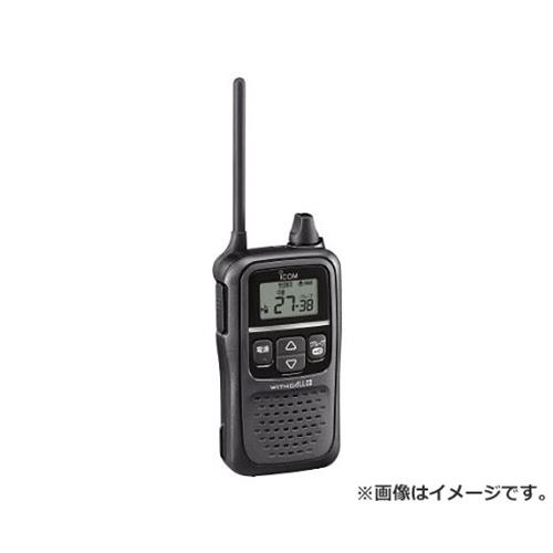アイコム 特定小電力トランシーバー 中継器対応 IC-4110D IC4110D [r20][s9-910]