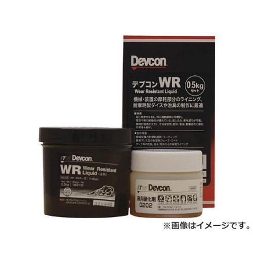 デブコン WR 500g液状 WR500 [r20][s9-910]