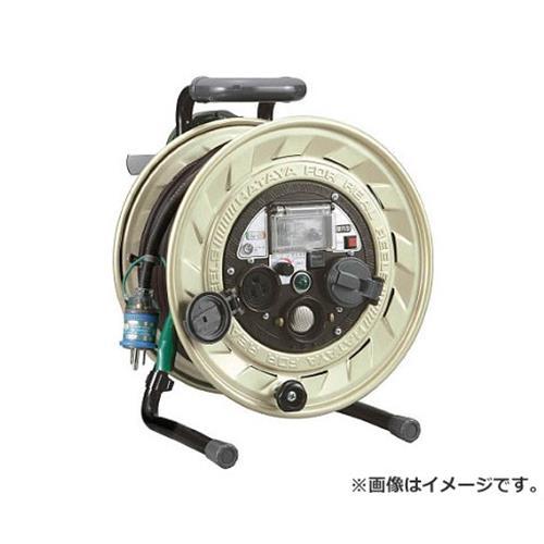 ハタヤ(HATAYA) 大容量メタルセンサー(金属感知機能付)リール 単相100V 20m MSS231KV [r20][s9-930]