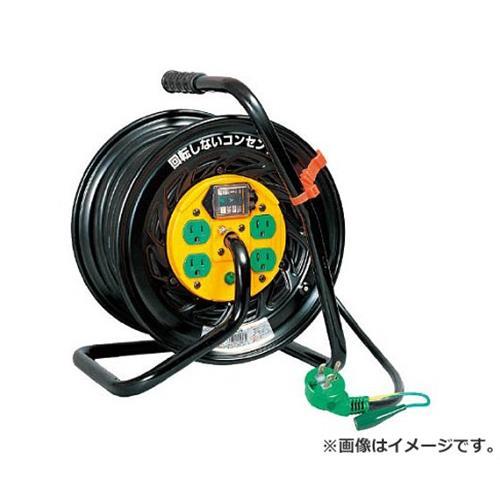 日動 電工ドラム マジックリール 100V アース漏電しゃ断器付30m TZEB34 [r20][s9-910]