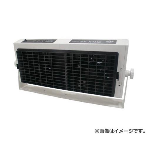 シシド 送風型除電装置 ウインスタット BFX4MB [r20][s9-930]