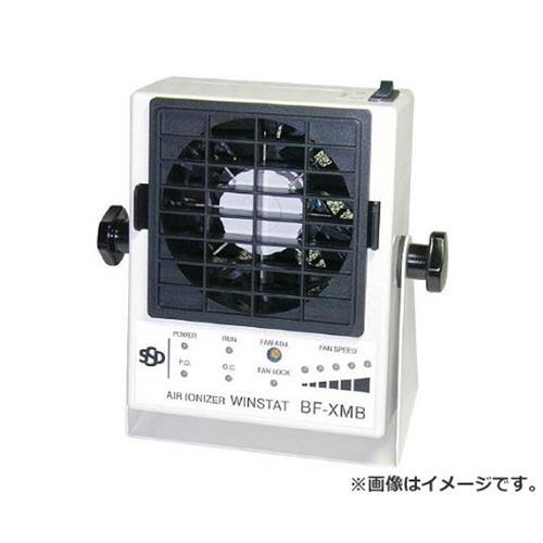 シシド 送風型除電装置 ウインスタット BFXMB [r20][s9-930]